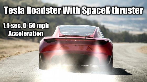Video: Tesla Roadster With SpaceX Package: 1.1-sec, 0-60 mph acceleration